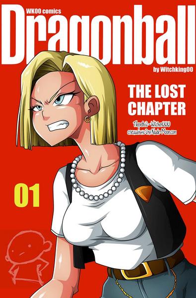 Dragon Ball - потерянная часть, порно комиксы Без цензуры, Порно комиксы